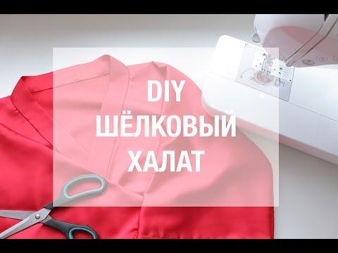 Коротенький халатик видео фото 677-31