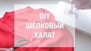 видео халат женский летний