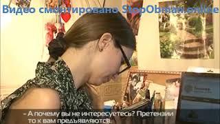 Купить паспорт РФ как жулики дурят желающих купить паспорт через интернет http stopobmanu online