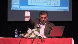 Kur'an ve Sünnet Işığında Namazın Kılınışı – Samsun