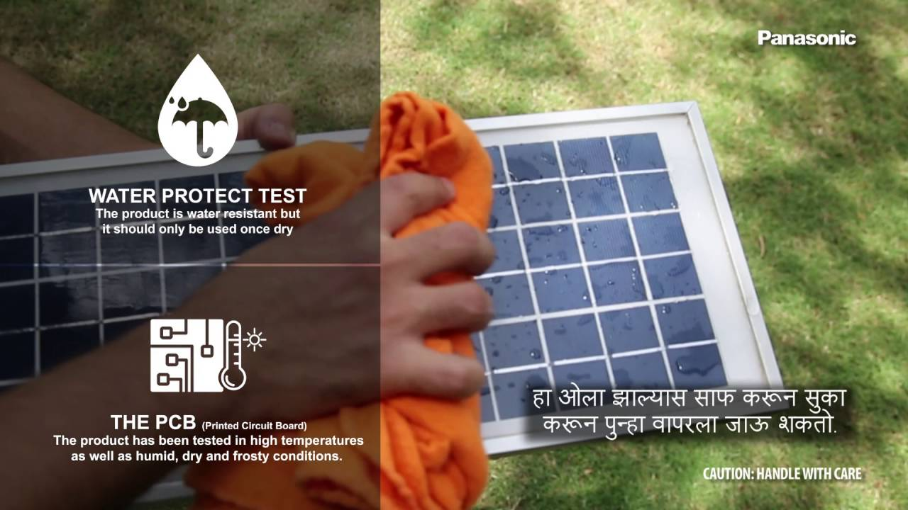 Panasonic Solar Led Shs 10 In Action Hindi Vo With Marathi Printed Circuit Board Subtitles