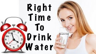 How To Drink Water To Lose Weight | When to Drink Water For Weight Loss