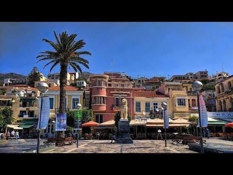 Samos town / Vathy - Samos island Σάμος Greece