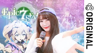 【Official】 에픽세븐 Epic Seven OST - Promise