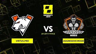 Virtus.pro vs Aggressive Mode, Лига Париматч 2 сезон, bo3, game 2 [Smile & Maelstorm]
