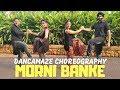 Morni Banke | Dancamaze | Badhaai Ho | Bollywood Choreography | Dance Cover