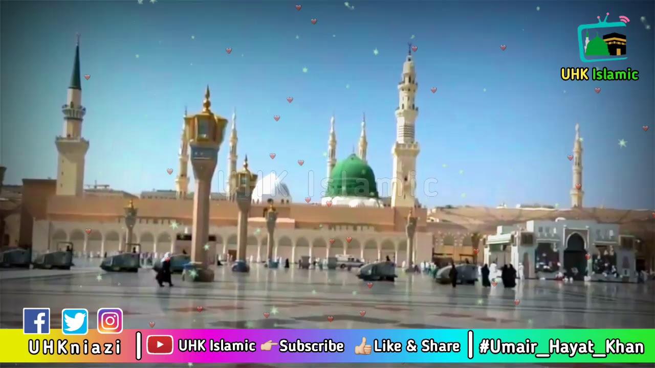 Dekhte Kia Ho Ahel E Safa - Owais Raza Qadri - New Best Naat Whatsapp Status 2019 - UHK Islamic