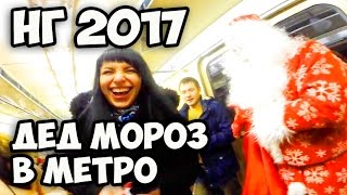 Что едят на ужин жители Москвы в 2017    Уехал из Дубровки в Бибирево    Какая погода в мае в Москве