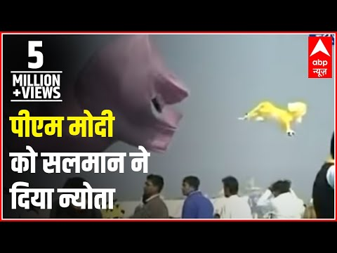 ABP LIVE l Actor Salman Khan invites PM Modi for his sister Arpita Khan's lavish wedding