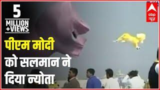 ABP LIVE l Actor Salman Khan invites PM Modi for his sister Arpita Khan's lavish wedding