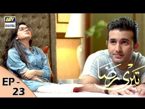Teri Raza Episode 23 - 7th December 2017 - ARY Digital Drama
