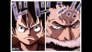 One Piece \