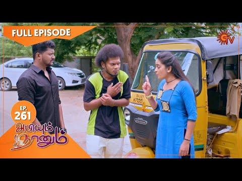Abiyum Naanum - Ep 261   02 Sep 2021   Sun TV Serial   Tamil Serial