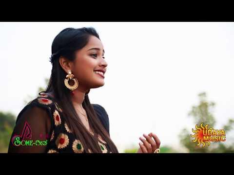 NEELI NEELI NINNA KANNALI || SHWETHA DEVANAHALLI || SOME GEETHA || UDAYA MUSIC || COVER SONG