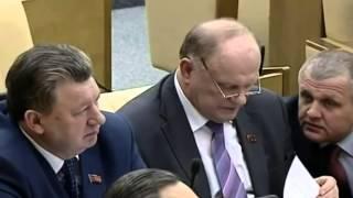 Жириновский НОВОЕ выступление в Госдуме 2015