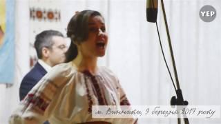 ГЛИБОКА КРИНИЦЯ | Українська народна пісня | жартівлива | Ukrainian folk music