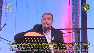 AHIBBAK LAU TIKUN HADIR مهرجان الجنادرية 33 أحبك لو تكن حاضر