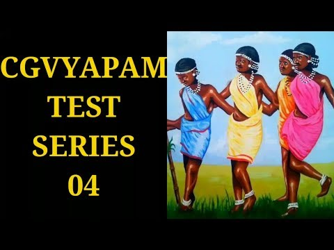 CGVYAPAM GK Test - 04 | Multiple Choice Questions. #StudyCircle624