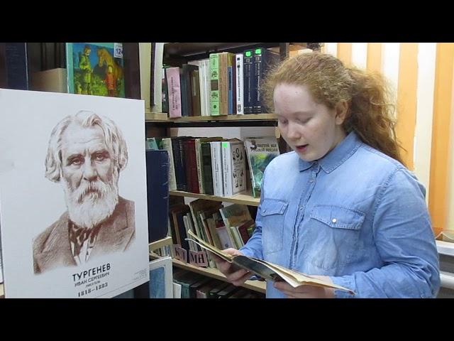 Изображение предпросмотра прочтения – ЯнаЛазорик читает произведение «Бежин луг» И.С.Тургенева