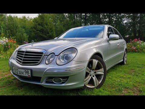 Mercedes W211 Удаляем каты, чип, прошивка, коллектор, ремонт сидения )