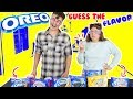 GUESS THE OREO FLAVOR | GUESS THAT OREO CHALLENGE |  Just Ameerah