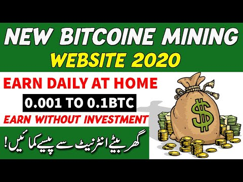 New Free Bitcoin Mining Site Without Investment 2020 | How to Mine Free Bitcoin