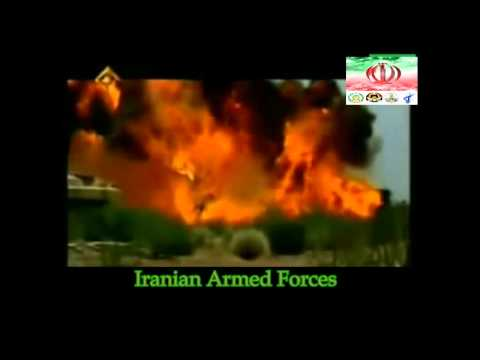 Iranian Armed Forces.
