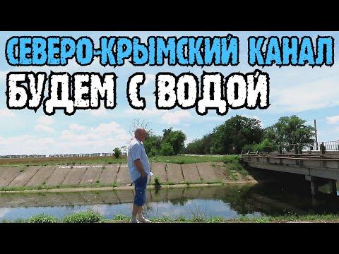Крым(июнь 2020)ЛЕНИНО.Ж/Д Семь