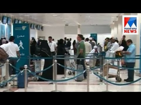 Plan to reduce salary limit for family visa in Oman | Manorama News