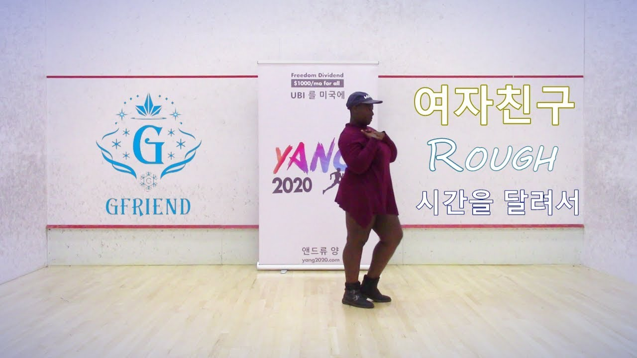 Download [커버댄스] Dance Cover | 여자친구 (GFRIEND) _ 시간을 달려서 (Rough) | #YangGangLovesCarson
