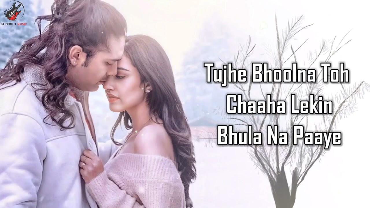 Download Tujhe Bhoolna Toh Chaaha (LYRICS) - Jubin N ft. Rochak K | Manoj M | Abhishek, Samreen | Ashish P |