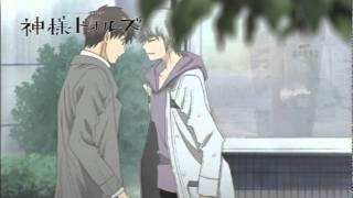 【PV】神様ドォルズ プロモーション映像~「story side」 神様ドォルズ 検索動画 14