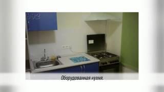 видео однокомнатная квартира, 30000 руб/мес
