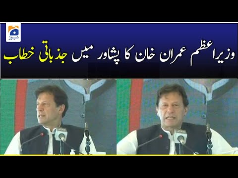 PM Imran Khan Speech Today at Peshawar