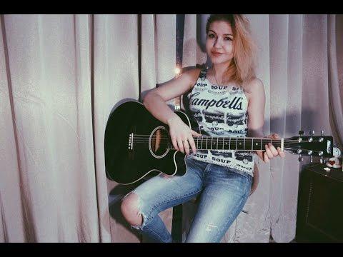 Поет девушка на гитаре