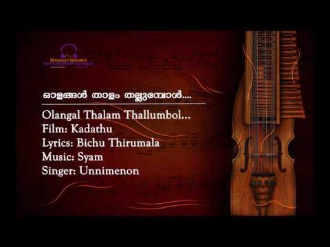 Olangal Thalam Thallumbol...@ Ranjit Nairs Ishtageethangal