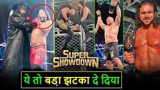 'Undertaker Ne Diya Jhatka😲' TAKER WINS Gauntlet, Roman/Lesnar WIN - WWE Super Showdown Highlights