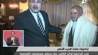 """فيديو.. وزير الداخلية لأسرة """"دربكة"""": لولا وجودي في شرم الشيخ لحضرت العزاء"""