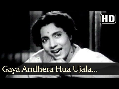 Gaya Andhera Hua Ujala (HD)  - Subah Ka Tara Song - Jayashree - Pradeep Kumar - Black and White HD