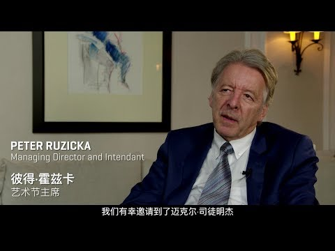 Salzburg Easter Festival - Promotional Trailer for the 2018 Festival - CHINESE VERSION