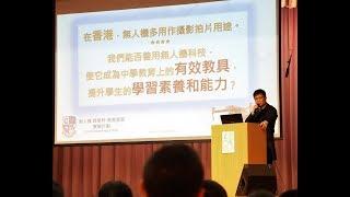 Publication Date: 2019-01-24 | Video Title: 汕頭私立廣廈學校到訪交流 (迦密聖道中學)