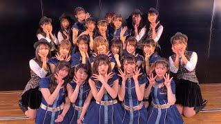 3月14日(土)17時30分~ AKB48村山チーム4「手をつなぎながら」公演 配信は、下記①~④の4つとなります。 ①AKB48 LIVE!! ON DEMAND ②LiVR(ライブイアール) ...
