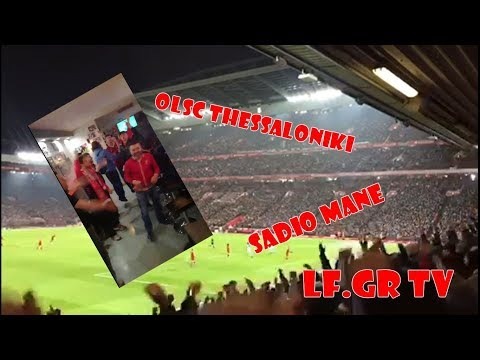 Liverpool vs Man. City | Γκολ Mane και