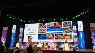 MSME CONCLAVE 2018 AT BISWA BANGA CONVENTION CENTRE PART-1