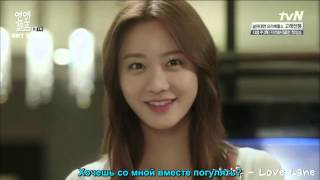 Клип по дораме  Marriage Not Dating - Love Lane (рус.суб.)