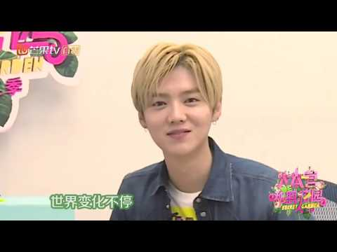 Image of: Lulu Luhan Cute Funny Moments Compilation Pt4 Youtube Luhan Cute Funny Moments Compilation Pt4 Youtube