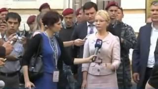 Арест Тимошенко Юльки ,август 2011,эксклюзивное видео  ХИТ
