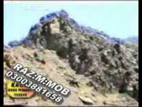 new sani ubaidullah afghanistan song by rameen