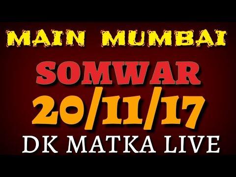 kalyan 20/11/17 jodi and o to c | dk matka live