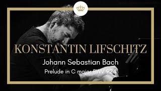 Johann Sebastian Bach: Prelude C Major BWV 924, Konstantin Lifschitz